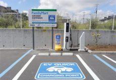 ファミリーマートの電気自動車充電施設