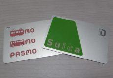 交通系ICカードをカーシェアリング会社発行のICカードに代用できる