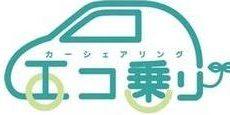 エコ乗りくらぶのロゴ